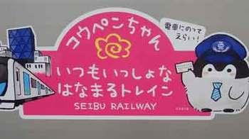 chichibuP5060761small.jpg