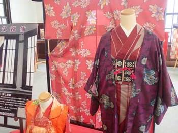 chichibuP5060847small.jpg